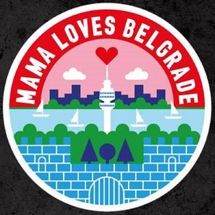 Le Mama Shelter Belgrade ouvre ses portes ce mercredi 7 mars 2018 - Crédit photo : Mama Shelter