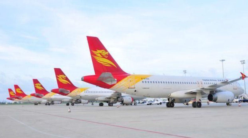Beijing Capital Airlines étend sa présence chinoise en Europe et signe un accord de représentation avec le groupe international TAL Aviation - Photo DR