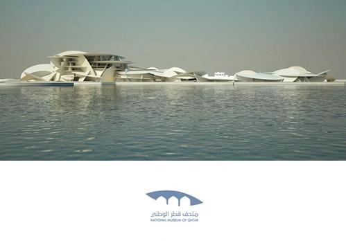 Le Musée National du Qatar signé Jean Nouvel - DR : OT du Qatar