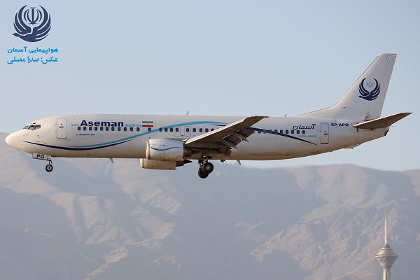 Iran Aseman Airlines fait partie des 119 compagnies interdites en Europe - Crédit photo : Iran Aseman Airlines