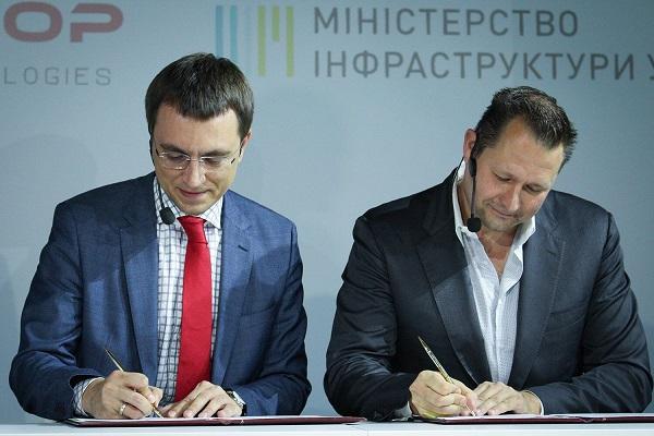 Hyperloopp, un accord pour une ligne commercial en Ukraine- Crédit photo : Hyperloop TT