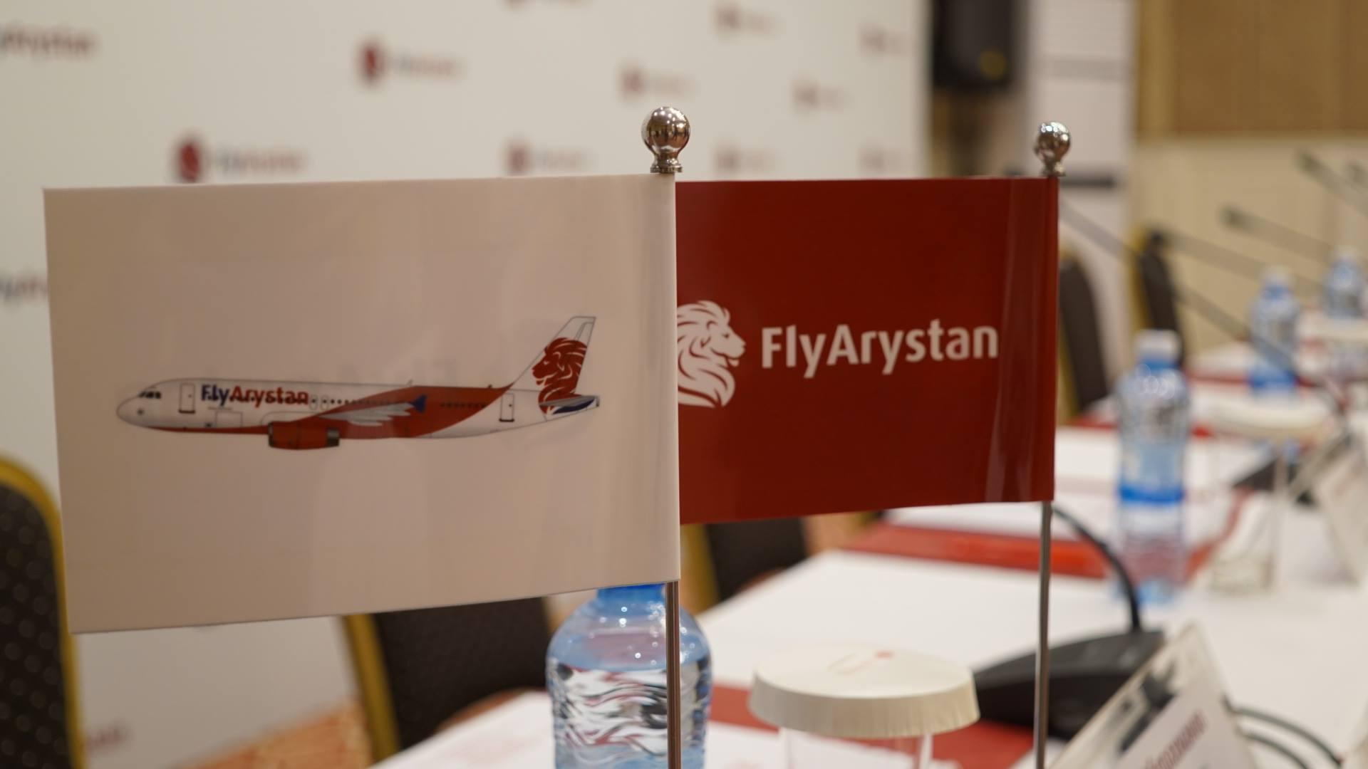 FlyArystan exploitera initialement 4 avions et comptera une flotte d'au moins 15 appareils d'ici 2022 - DR Facebook
