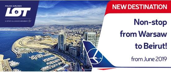 Les vols entre Varsovie et Beyrouth seront opérés entre le 14 juin et le 15 septembre 2019 - DR LOT