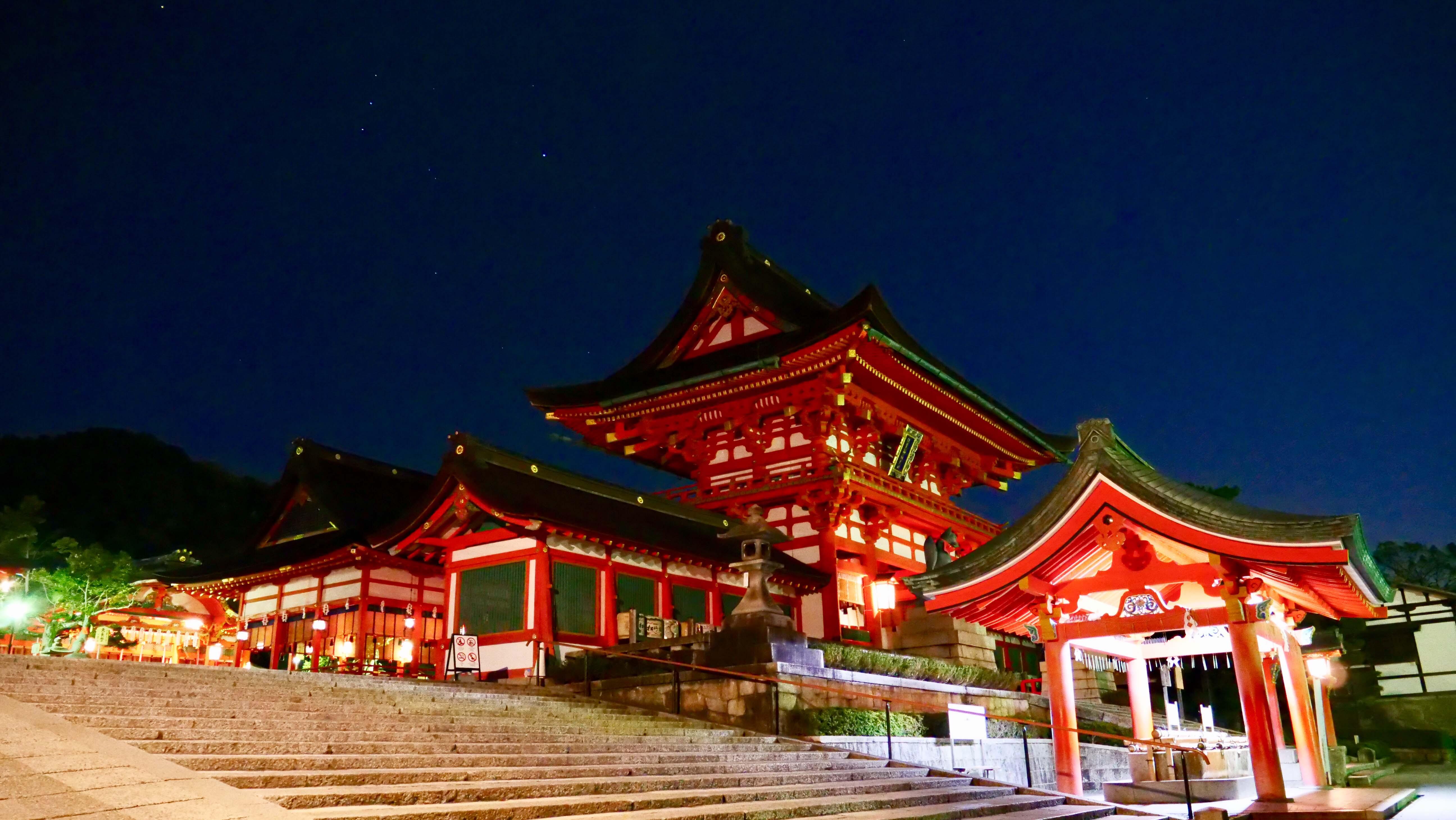 Le sanctuaire de Fushimi Inari © LM