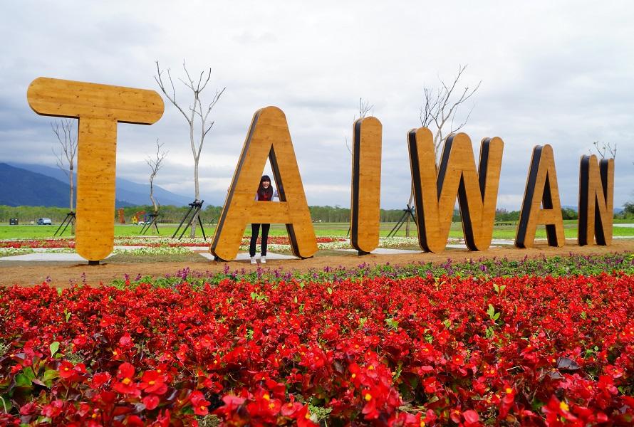 Taiwan dépasse les 10 millions de visiteurs et ne compte pas s'arrêter là - crédit photo : Domaine public