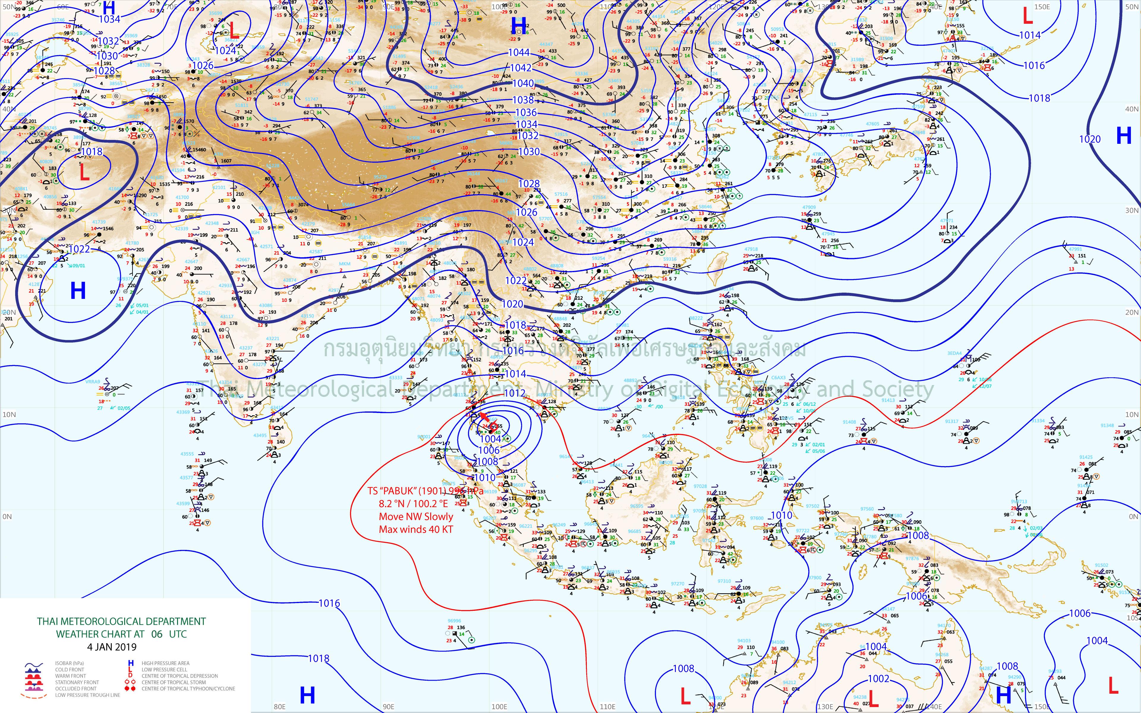 Des vagues de plusieurs mètres peuvent se former dans le golfe de Thaïlande et dans la mer d'Andaman - DR : image du Centre météorologique thaïlandais