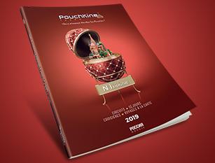 La nouvelle brochure Pouchkine Tours - DR