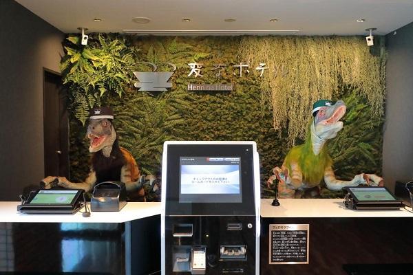Le réceptionniste-vélociraptor de l'hôtel Henn-na sera remisé à la casse - Crédit photo : Booking