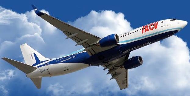 Cabo Verde Airlines bénéficiera de l'expérience du groupe Icelandair qui a un modèle commercial similaire - DR : Cabo Verde Airlines