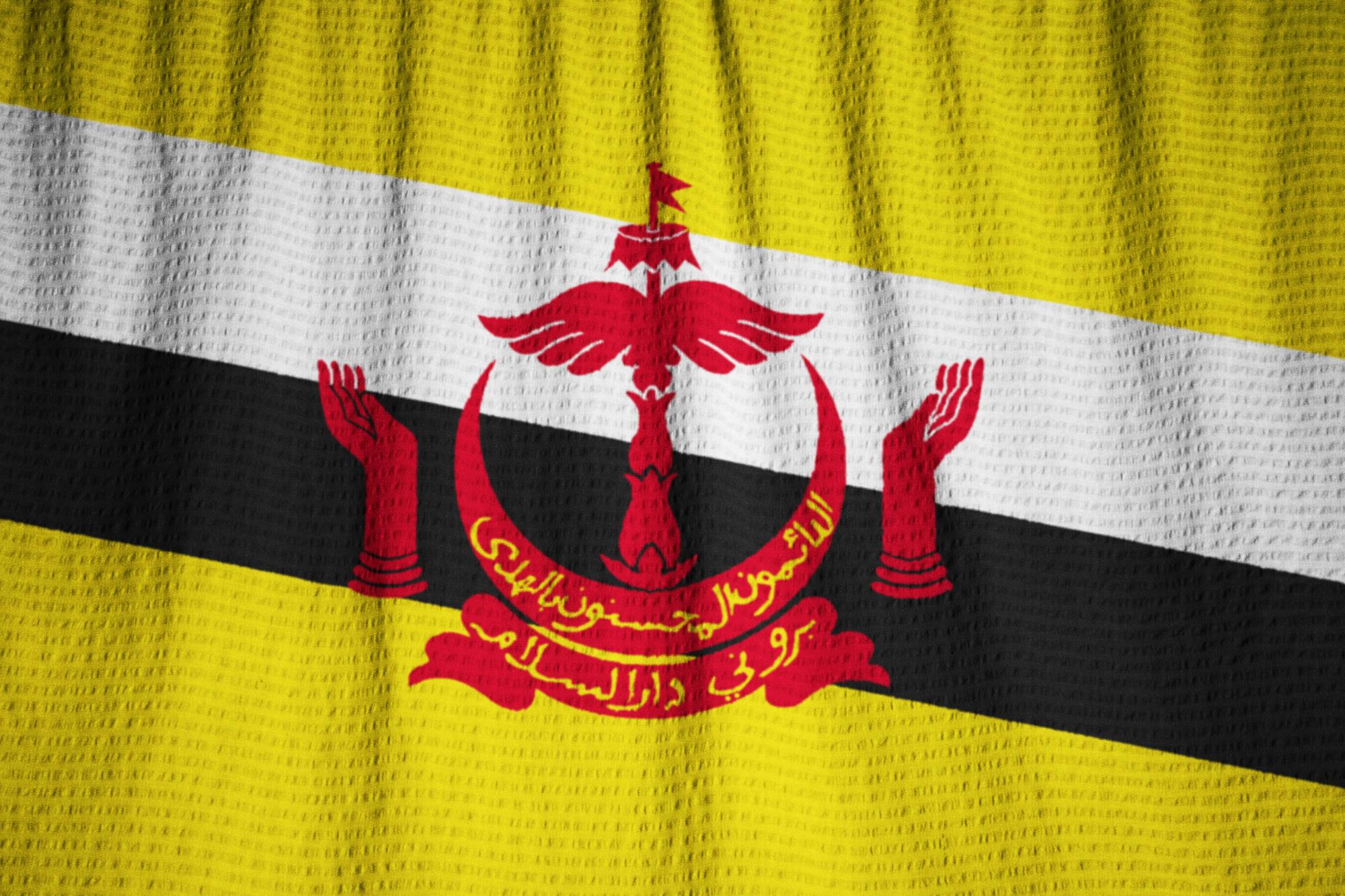 Brunei s'apprête à introduire la charia (la justice islamique) - DR : DepositPhotos