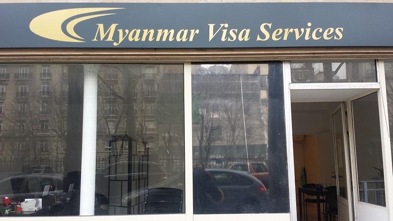 Fermeture du centre de visa birman - @MVS