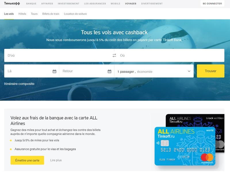 Le site de la banque russe traduit en français par Google - DR