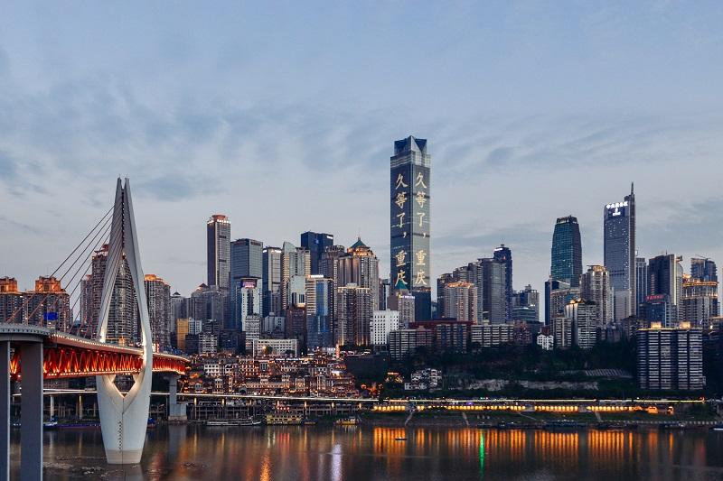 Chongqing @CommonsWikimedia