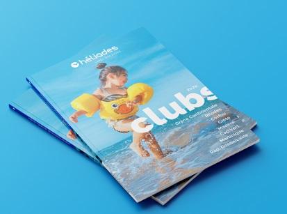 La nouvelle brochure Clubs d'Héliades - DR