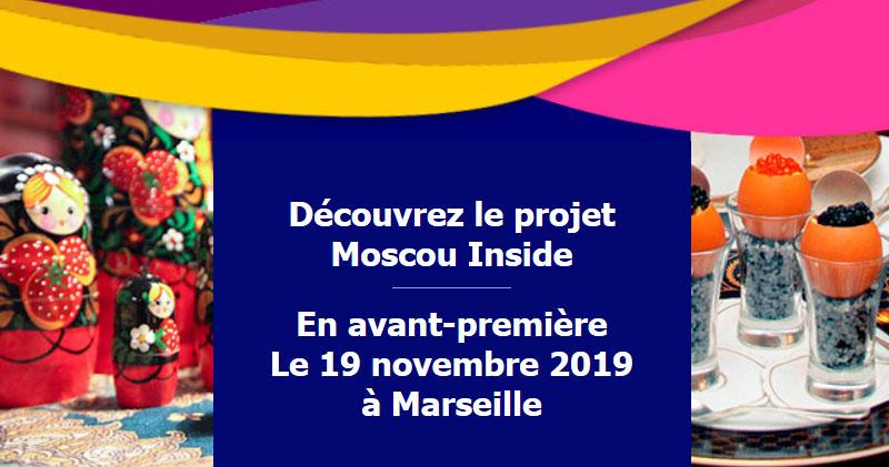 Soirée KMP le 19 novembre 2019 au Reverso à Marseille - DR