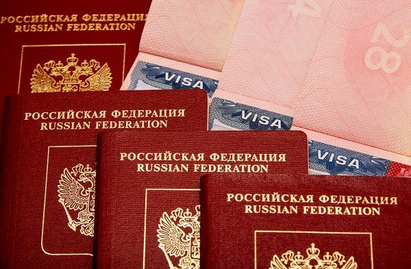 Fermeture du Consulat de Russie du 31 décembre au 7 janvier 2020 - Crédit photo : Depositphotos @NikolayShubin