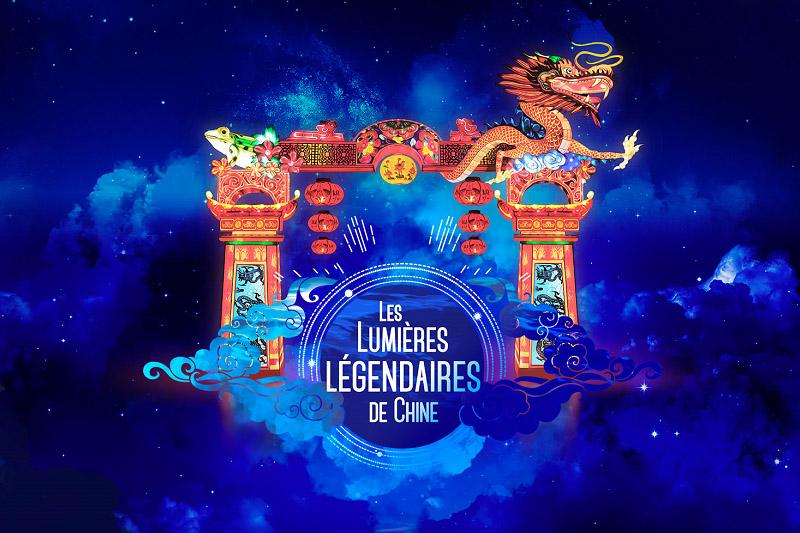 La première édition du festival des Lumières Légendaires de Chine sera présentée au Parc du Palais Longchamp à Marseille du 29 novembre 2019 au 19 janvier 2020 - DR