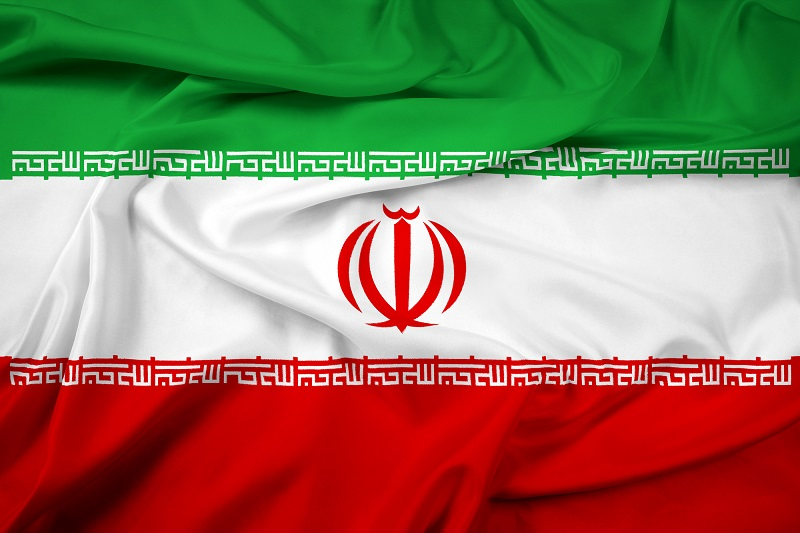 Il y a trois ans, lorsque je suis allé en Iran, je croyais sincèrement que le tourisme pouvait être un facteur d'ouverture et de paix dans cette région du monde. Depositphoto.com PromesaStudio