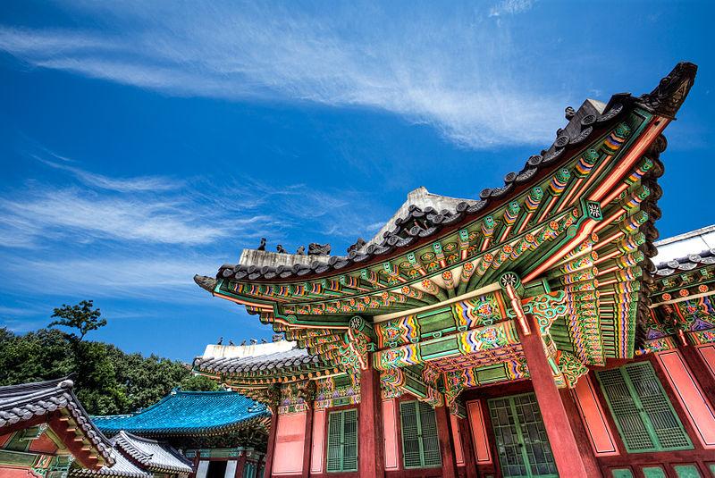 PalaceChangdeok,Séoul - Wikimedia Commons