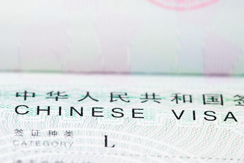 Vers plus de flexibilité pour utiliser le visa chinois (photo: Adobe Stock)