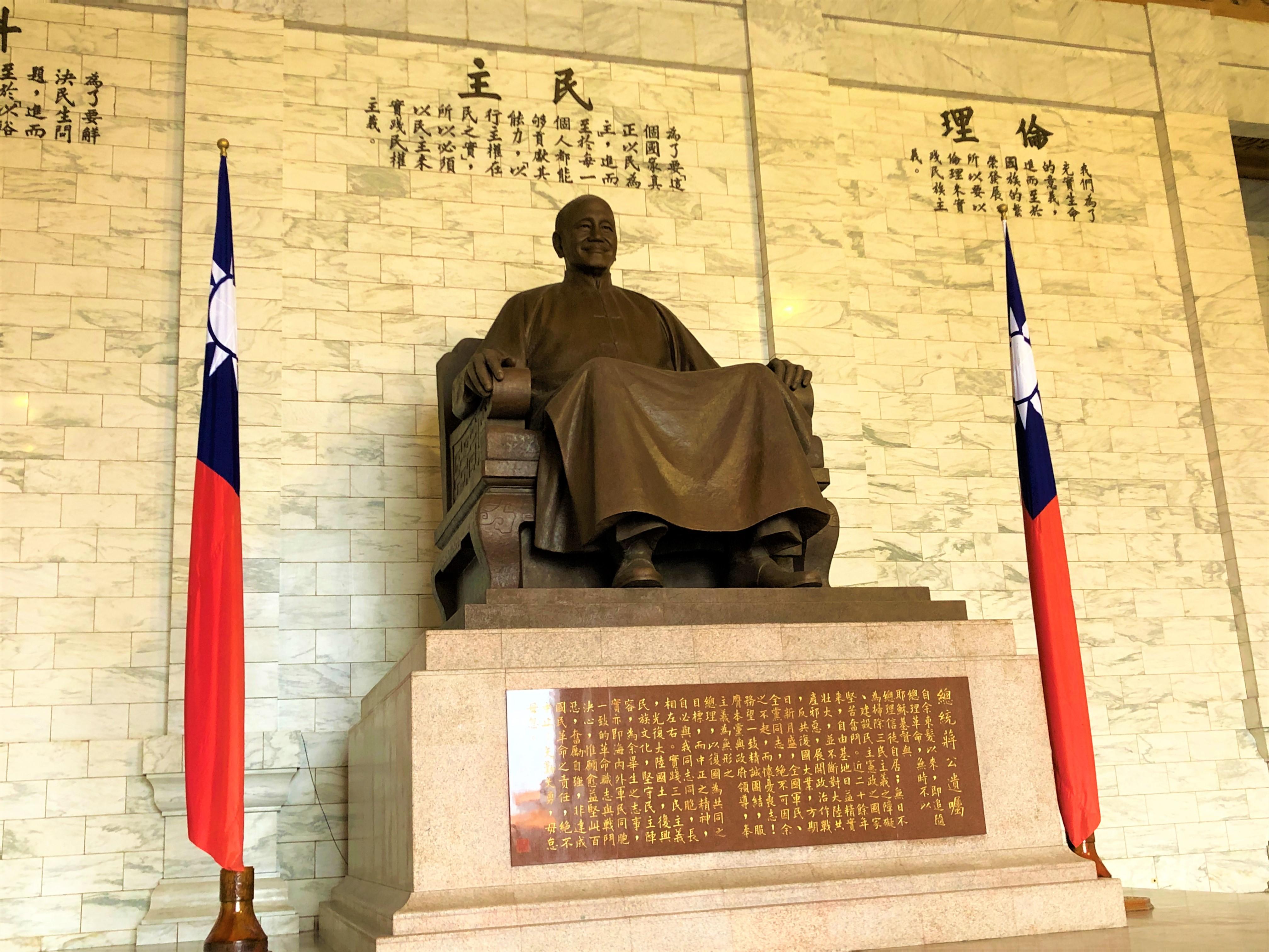 Tchai Kang Check, défait par la République populaire de Chine se réfugie à Taiwan. Il en est aujourd'hui le symbole et  le garant de la liberté /crédit photo JDL