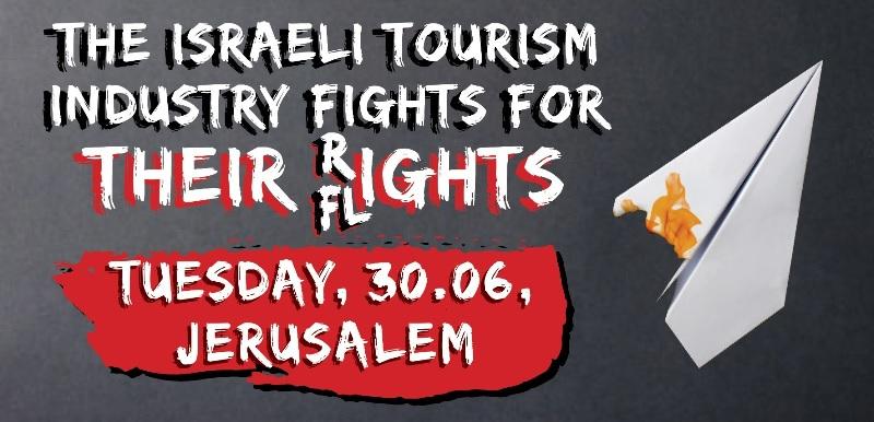 Après une première (petite) manifestation début juin, des mouvements spontanés mais extrêmement bien structurés de professionnels de voyage ont vu le jour sur Facebook et ceux-ci ont entraîné avec eux l'Association des Agences de Voyages d'Israël - DR