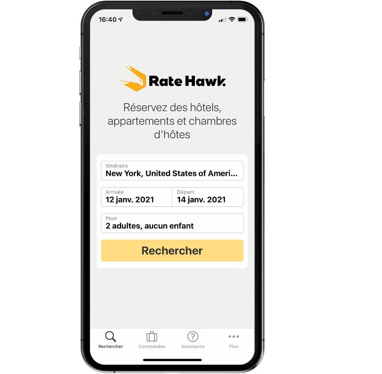 RateHawk permet aux agents de voyages de réserver des hôtels depuis... leur smartphone