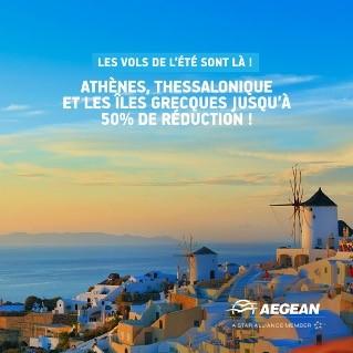 Lancement de 5 nouvelles lignes au départ de France pour Aegean Airlines - Aegean
