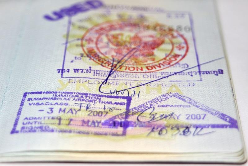 Les touristes exemptés de visa pourraient bénéficier de 45 jours de séjour dès réactivation de cette politique d'entrée (illustration: Adobe Stock)