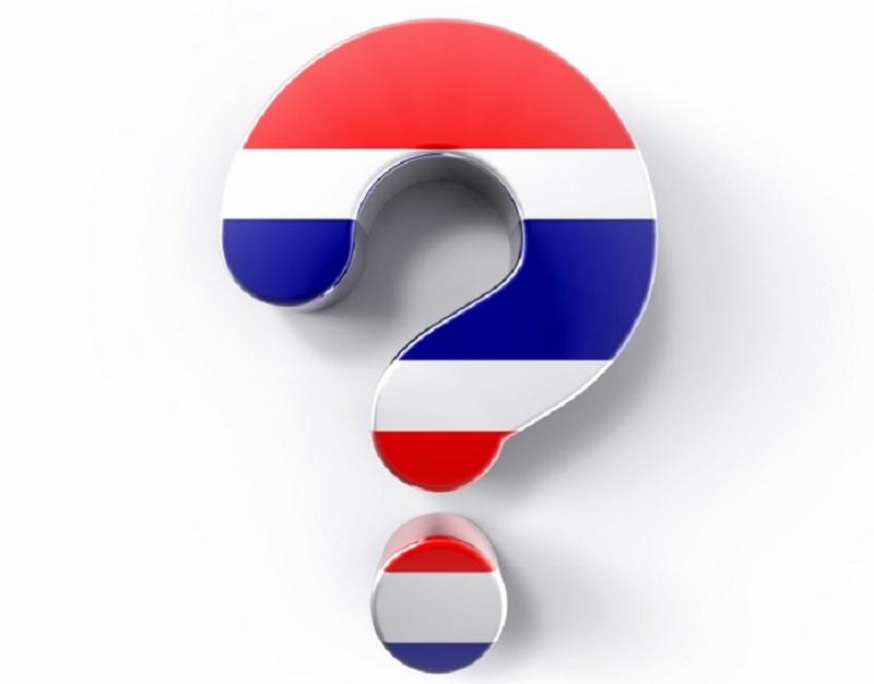 Selon le Bangkok Post, les professionnels du tourisme en Thaïlande doutent de l'efficacité de la campagne de vaccination - ©Adobe Stock