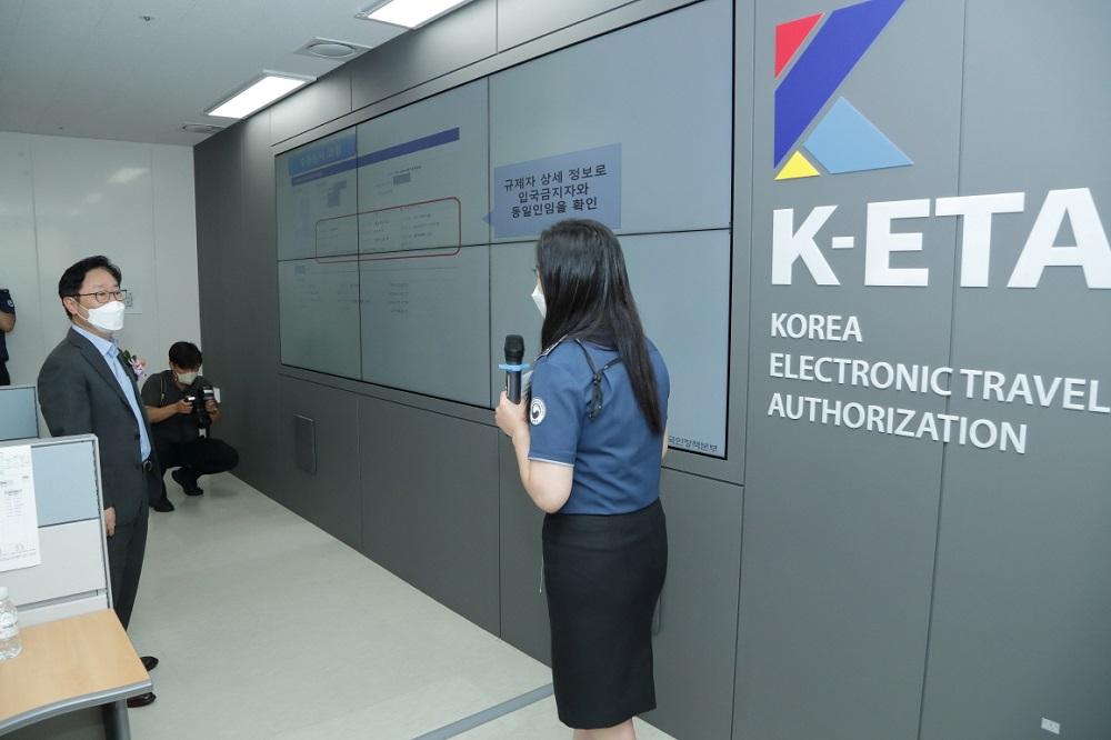 Inauguration du centre K-ETA par Park Beom-kye (photo:moj.go.kr)