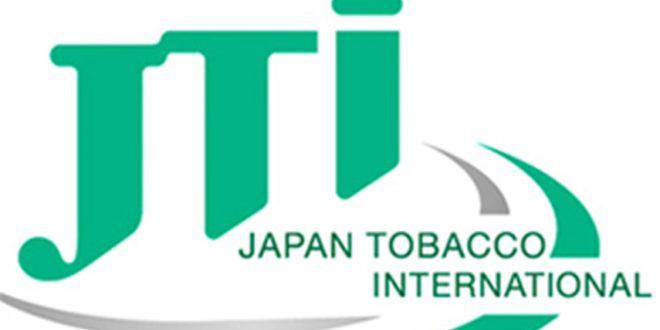 Japan Tobacco International choisit FCM pour gérer son programme de voyages d'affaires - DR