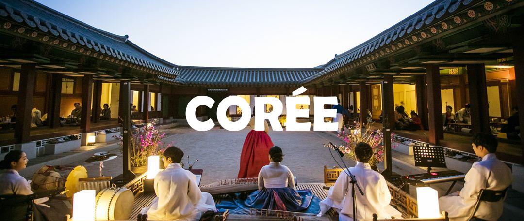 La Corée du Sud organise un webinaire MICE le 28 septembre 2021