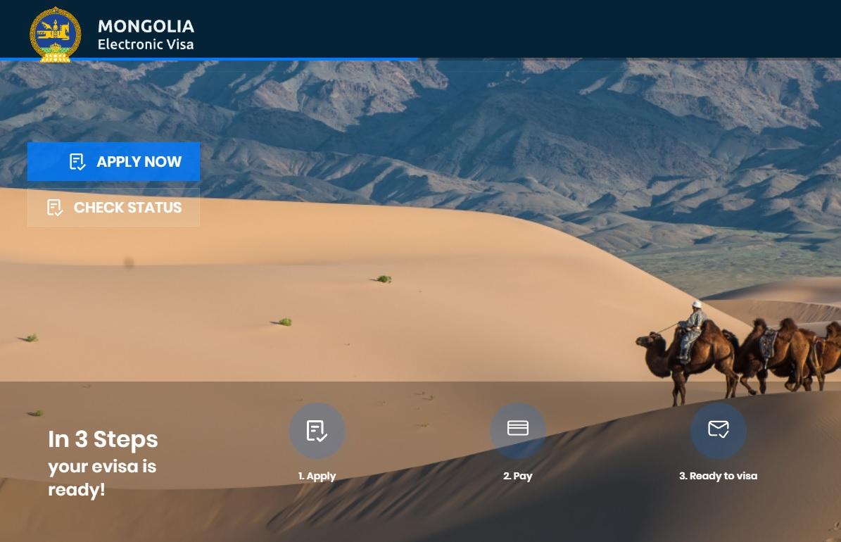 Les touristes de 36 pays peuvent maintenant réclamer un e-Visa pour entrer en Mongolie et le pays envisage de supprimer ses mesures de quarantaine (photo: evisa.mn)