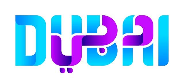 Le logo de la marque touristique de Dubaï mélange l'alphabet romain et l'alphabet arabe - DR