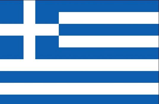 Drapeau de la Grèce - DR : Wikipedia