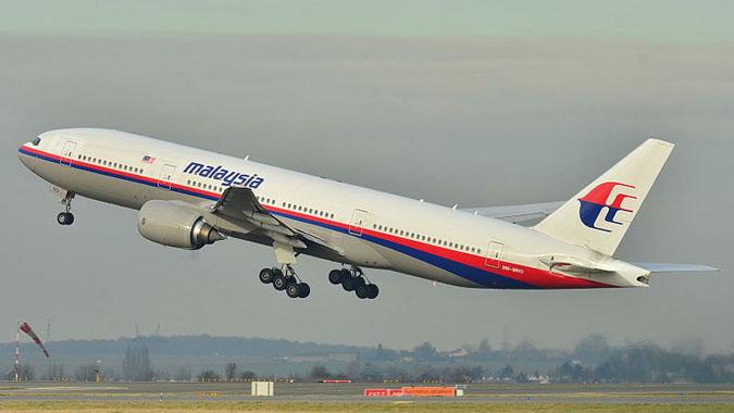 """La découverte de ce morceau d'avion ne signifie pas """"la fin du mystère"""" !  /photo dr"""
