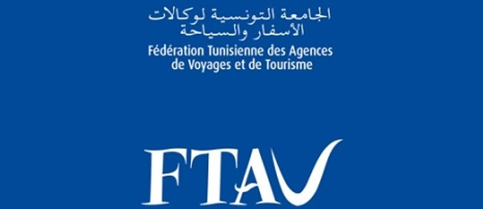 Lufthansa : pas de taxe GDS  à 16 € en Tunisie