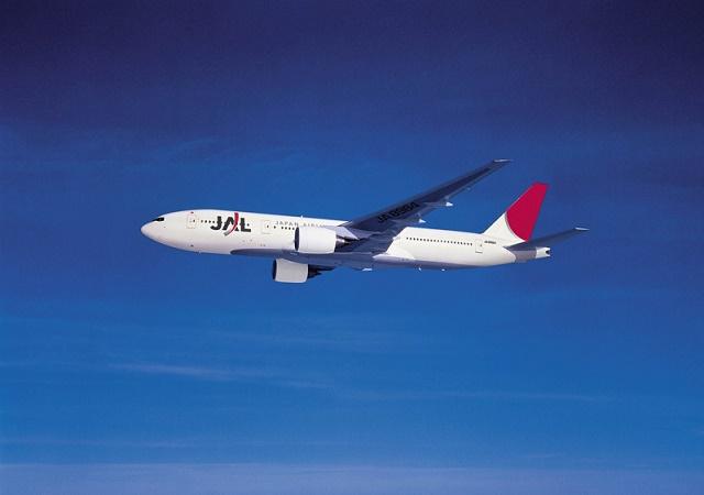 Japan Airlines ajoute ses fréquences à celles d'American Airlines sur l'axe Dallas-Tokyo - Photo : Japan Airlines