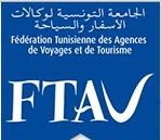 Tunisie : les agents de voyages mèneront une opération escargot le 8 octobre 2015