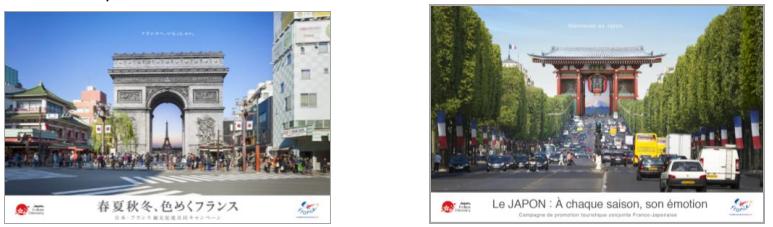 A gauche, le visuel affiché à Tokyo, et à droite, celui du métro parisien - DR : Atout France et ONJT