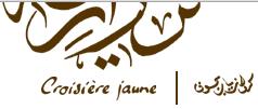 Tunisie : Croisière Jaune placé en liquidation judiciaire