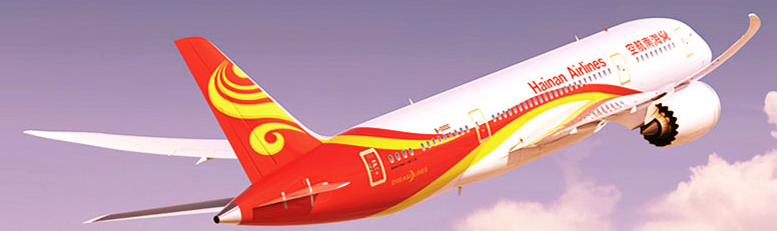 Hainan volera pour la première fois vers le Japon à partir du 23 décembre 2015 - Photo : Hainan Airlines