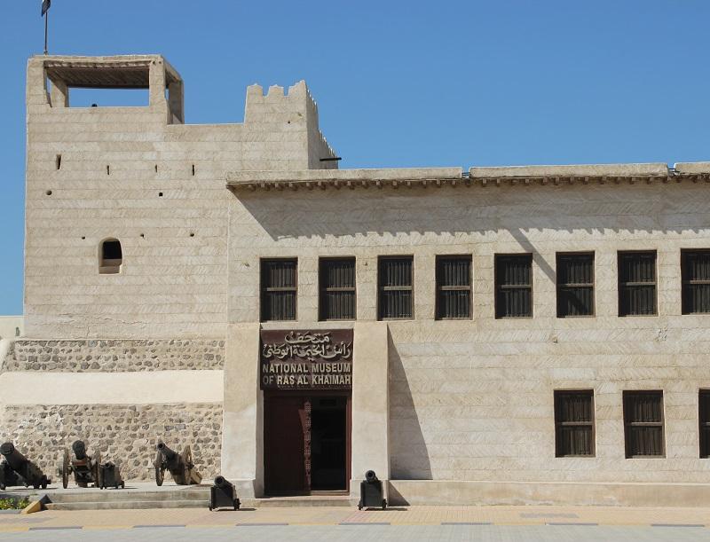 Museée de Ras Khaïmah - Photo RK