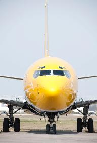 ASL Airlines France lance Lyon, Marseille et Bordeaux au départ d'Hambourg