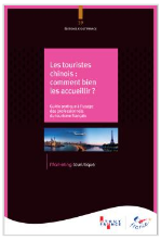 Guide Atout France - DR