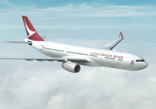 Dragonair devient Cathay Dragon