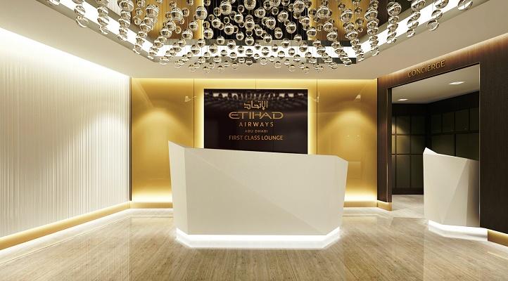 Le nouveau salon Première Classe d'Etihad Airways ouvrira en mais 2016 au terminal 3 de l'aéroport international d'Abu Dhabi - Photo : Etihad Airways