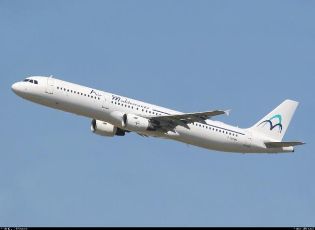 L'avenir de la compagnie Air Méditerranée semble désormais bien sombre. DR