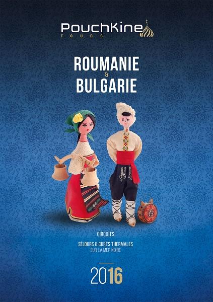 Pouchkine Tours sort un catalogue dédié à la Roumanie et à la Bulgarie